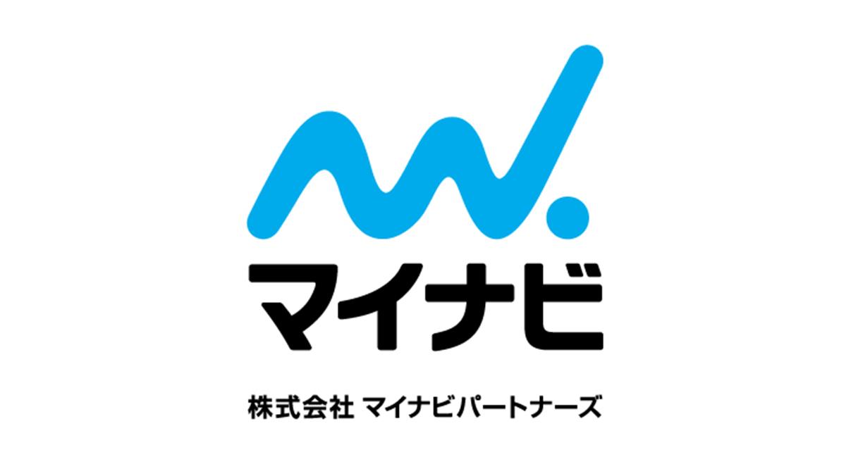 事務職/マイナビパートナーズ/大阪支社の画像