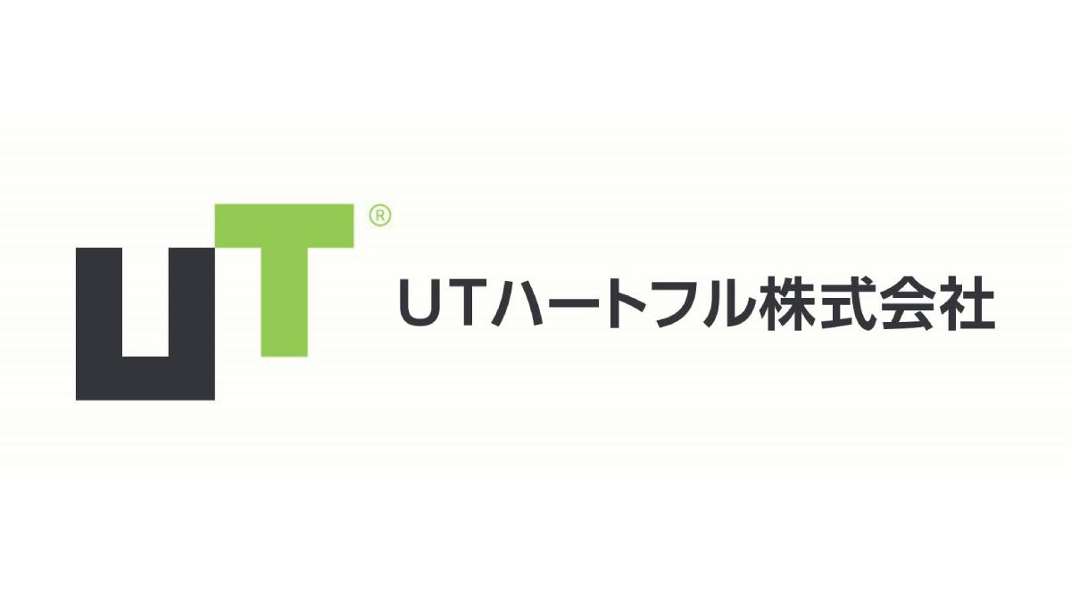 管理職/UTハートフル株式会社/船橋支社の画像