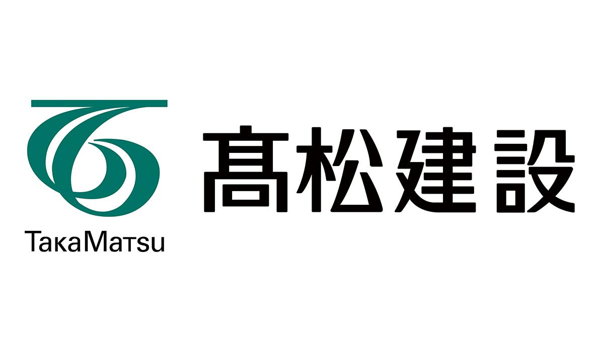 一般事務職/髙松建設株式会社/本社の画像