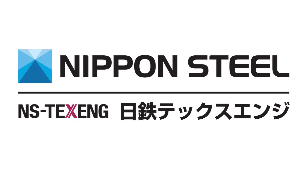 一般事務、営業事務/日鉄テックスエンジ株式会社の画像