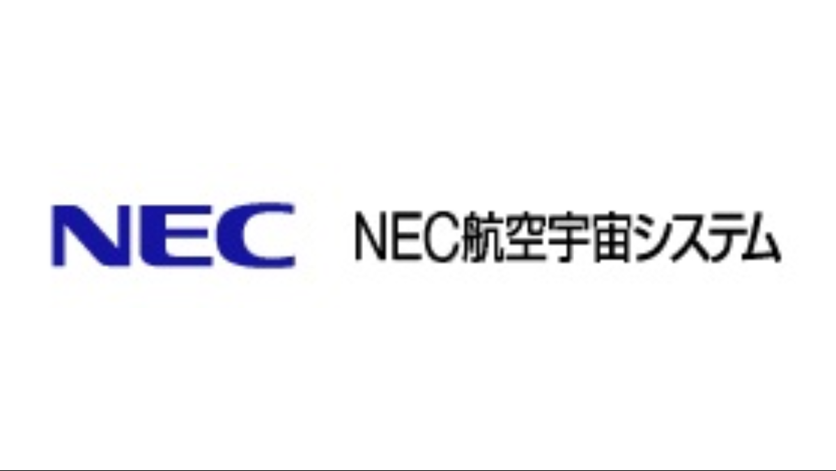 事務職/NEC航空宇宙システム株式会社/札幌支社の画像