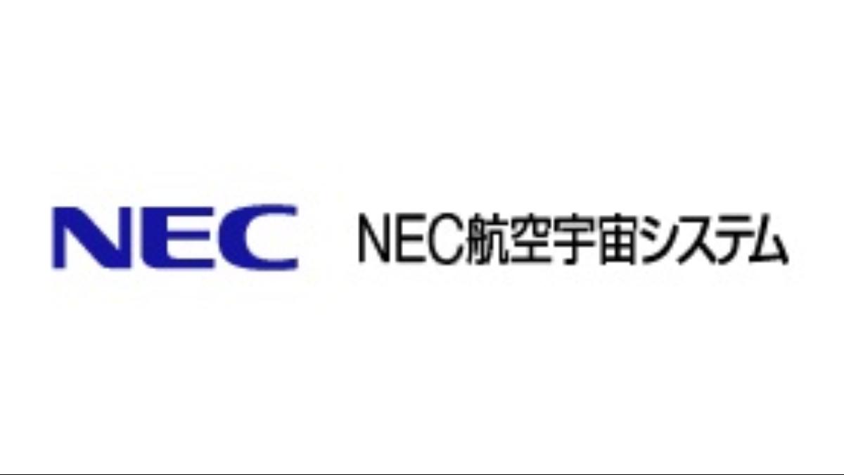 エンジニア職/NEC航空宇宙システム(日本電気航空宇宙システム株式会社)/本社の画像
